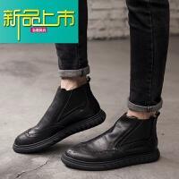 新品上市冬季马丁靴男韩版复古雕花高帮皮鞋英伦时尚靴男棉鞋