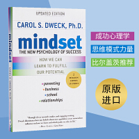 英文原版 Mindset The New Psychology of Success 思维模式 全新的成功心理学 比尔盖茨推荐好书 Carol S. Dweck