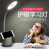 led台灯笔筒护眼灯大学生宿舍书桌学习床头创意阅读可充电式