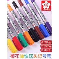日本正品樱花牌记号笔防水不掉色红/蓝/绿/黑色小双头油性标记笔美术绘画手绘专业细头彩色勾线笔CD笔光盘笔