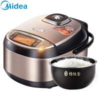 美的(Midea) 电饭煲 WFZ4099IH 4L/4升 家用智能预约定时 IH电饭锅