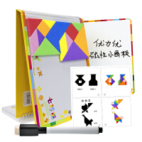 七巧板智力拼图磁性玩具儿童磁力拼板小学生一年级教学套装 200+道题