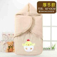 宝宝夹棉睡袋被 初生婴儿抱被秋冬季包被厚款抱毯彩棉