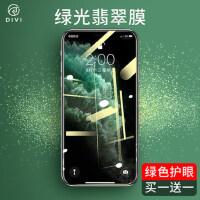 第一卫iphone11钢化膜X苹果11手机iphonex全屏覆盖11ProMax全包XsMax蓝光xr玻璃iPhone