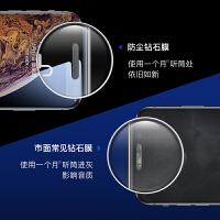 iPhone11Promax钢化膜苹果11手机全屏覆盖包边苹果11pro钻石防偷窥屏幕11promax镜头保护贴膜防尘