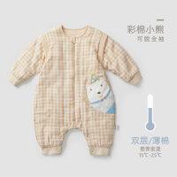 婴儿睡袋春秋薄款分腿幼儿夏季宝宝纱布睡袋四季通用款儿童防踢被
