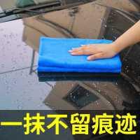 多姆洗车毛巾擦车布专用大号加厚吸水不掉毛汽车麂皮鹿皮抹布用品大全