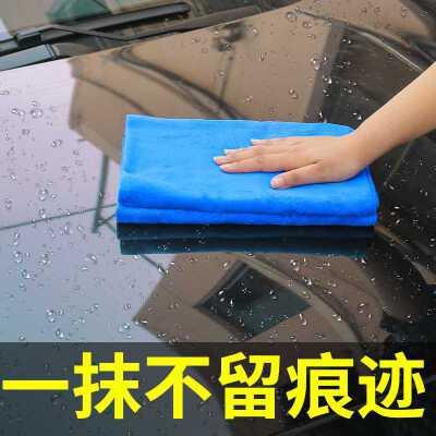 多姆洗车毛巾擦车布专用大号加厚吸水不掉毛汽车麂皮鹿皮抹布用品大全 加厚纤维 不掉毛 不伤漆 爱车之选