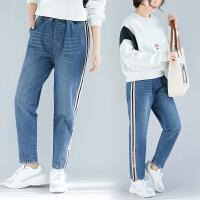 胖女人冬装洋气大码裤子宽松减龄遮肉时髦直筒牛仔裤秋冬新款