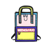 20190303065508951手提背包校园个性创意书包中大学生休闲包韩版拼色双肩包