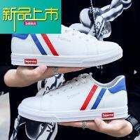 新品上市19小白鞋男皮面冬季韩版板鞋男士休闲白鞋学生百搭鞋子男潮鞋