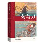 菊�c刀(�充N全球70年,�N售逾3000�f�裕��H切易懂的日本��民性格�f明��。�x者�J�C,�N量�b�b�I先。)