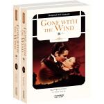 飘:GONE WITH THE WIND(英文原版)(套装上下册)(配套英文朗读免费下载)