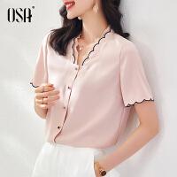 【3折折后价:123元 叠券更优惠】OSA欧莎粉色短袖衬衫女夏季2021年新款设计感小众衬衣别致v领上衣薄款