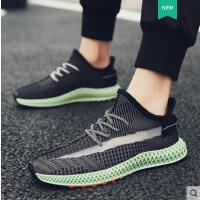 飞织男鞋韩版潮流男士板鞋学生运动休闲百搭帆布潮鞋子男网红同款时尚户外新品