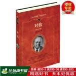 正版 对称 德 外尔 科学素养文库 科学元典丛书 数学科普书籍