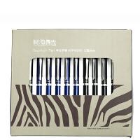 晨光(M&G ) AFP43101学生钢笔 /墨水笔 练字笔