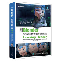 正版现货 玩转Blender 3D动画角色创作 第二版 blender教程 动画制作书籍 Blender从入门到精通