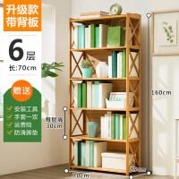 书架简易置物架简约现代实木多层落地学生用书柜收纳架