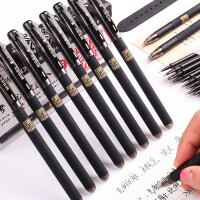 晨光中性笔孔庙祈福水笔学生专用考试用笔碳素黑笔全针管中性笔芯0.5mm签字专用水性笔考试套装