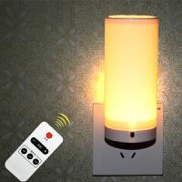 遥控小夜灯台灯卧室睡眠灯床头灯节能灯插电带开关睡觉喂奶灯