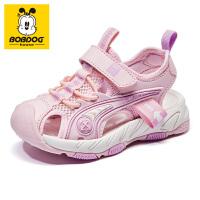 巴布豆bobdoghouse儿童凉鞋2021夏男童机能鞋子夏天女童宝宝沙滩鞋-紫罗粉;