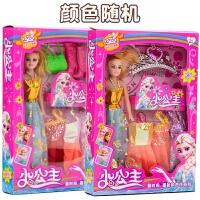 2018新款�和�生日�Y物娃娃玩具�日�源小孩�Y物��意玩具批�l