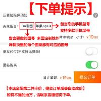 LOL周边RNG手机壳iphone6PLUS7P8EDG苹果6s硅胶X定制Skt 【玻璃壳】留言图号和型号 如:01号图