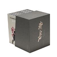 北京画院藏齐白石精品集(16卷本) 北京画院 广西美术出版社 9787549413324