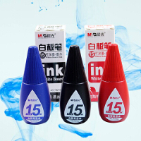 晨光 AICW9602 白板笔专用墨水黑色蓝色红色记号笔可加墨水性笔补充液便携易加墨可擦笔通用型