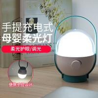 小夜灯婴儿卧室usb充电LED灯宝宝哺乳喂奶灯床头睡眠护眼台灯