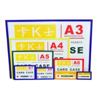 磁性卡套卡k士a4硬胶套软磁贴A5透明文件套标识卡广告牌A6展示牌a3文件袋营业*保护套PVC保护套冰箱磁贴