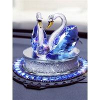 汽车摆件创意天鹅车内饰品香水座式女车载车用香水瓶装饰用品