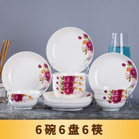 18头6碗6盘6筷碗盘碟景德镇餐具套装景德镇瓷碗筷陶瓷器吃饭碗盘子中式餐具瓷碗盘碟面汤碗盘