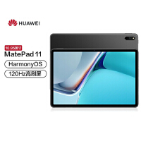 华为平板电脑MatePad11 10.95英寸全面屏二合一平板影音娱乐办公学习学生平板电脑 6GB+64GB WIFI版
