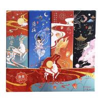 【跨店2件5折】古�L����L�古典中���L�W生用��意�Y物精美手�L空白��|��s文�diy