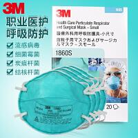 3M n95口罩减少致病微生物颗粒 流感病毒霉菌结核杆菌抖音