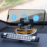 车载手机支架多功能创意汽车手机座通用仪表台7寸导航仪支架底座