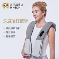 金稻颈椎按摩器家用腰部腰椎颈部肩颈按摩仪器智能捶打披肩护颈仪KD881A