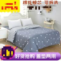 学生宿舍棉絮床垫床褥子单人1.2 1.5 双人1.8m垫被棉花被褥0.9米定制