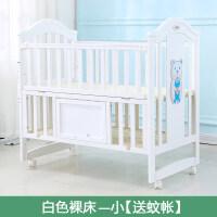 婴儿床实木欧式多功能白色宝宝bb床摇篮床新生儿拼接大床