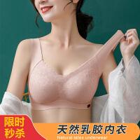 推荐:★★★★★ 内衣女无钢圈文胸薄款女士胸罩收副乳小胸聚拢调整型