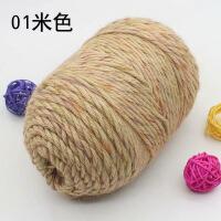 2019新款粗毛线团绒马海毛棒针线编织围巾线外套线手编线特价促销