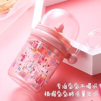 鲸鱼喷水杯子学生带吸管可爱高颜值塑料儿童水杯夏天网红少女水壶
