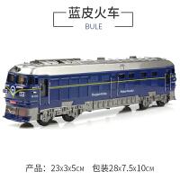 怀旧绿皮火车模型惯性小汽车男孩仿真蒸汽火车头内燃机车儿童玩具