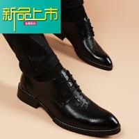 新品上市内增高6cm真皮系带纹尖头皮鞋男韩版男士英伦时尚型师男鞋