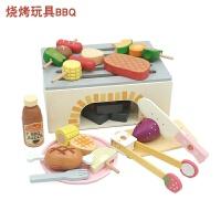 草莓烧烤店BBQ炉架套装 儿童木制过家家厨房仿真做饭玩具宝宝礼物