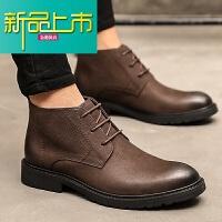 新品上市冬季马丁靴男潮百搭英伦短靴英伦复古中帮潮靴加绒保暖高帮皮鞋男