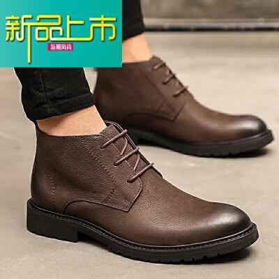 新品上市冬季马丁靴男潮百搭英伦短靴英伦复古中帮潮靴加绒保暖高帮皮鞋男   新品上市,1件9.5折,2件9折