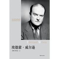 纽约知识分子丛书:埃德蒙 威尔逊 邵珊,季海宏 译林出版社 9787544740548